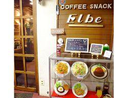 喫茶 エルベ