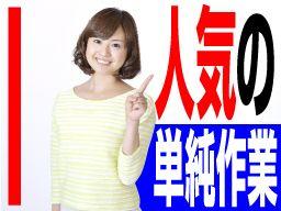 株式会社 ワークアンドスマイル 岡山営業課/CB0901W-4E