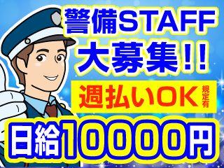 株式会社イーアール 品川支社