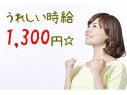 Person´s株式会社 東京支店