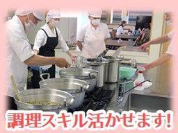 株式会社 昭和イーティング 福岡本社