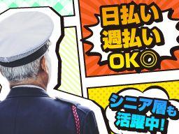 株式会社 アプロードジャパン