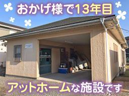 株式会社 桃光会 デイサービスセンターとう花