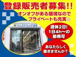 株式会社 ワンズライフジャパン