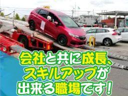 日本梱包運輸倉庫 株式会社 茅ヶ崎事務所