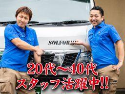 SOLFORME株式会社