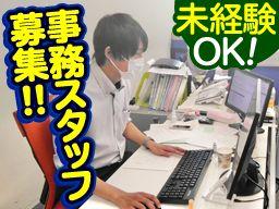 公益社団法人 日本建築士会連合会