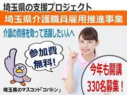 (株)シグマスタッフ
