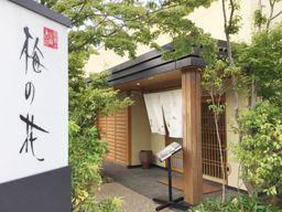 梅の花 岡山店