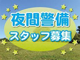 日本ガード株式会社