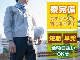 株式会社 京都開発