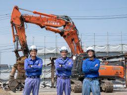 ナカヤ建設 株式会社