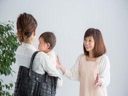 株式会社 トラストグロース西日本