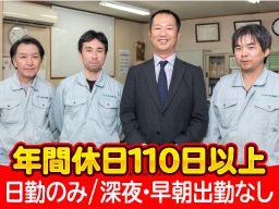 コスモ理研株式会社