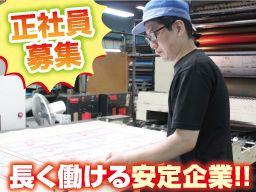 株式会社 日本金属印刷所