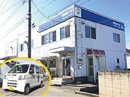 東京油化株式会社