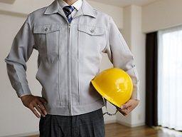 丸越建設 株式会社