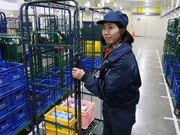 株式会社中四国丸和ロジスティクス 岡山食品物流センター
