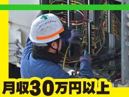 エーダイ電設株式会社