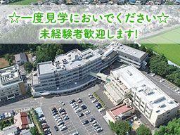 平和台病院
