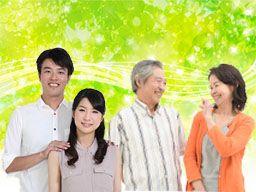 社会福祉法人東京都手をつなぐ育成会 城東地域生活支援センター