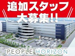 PEOPLE HORIZON 株式会社