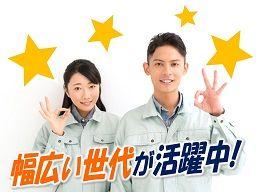 中央通商株式会社