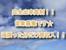 山田住建サービス