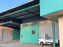 関東倉庫運輸 株式会社