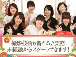 アイドルbyやまと 新宿本店/株式会社やまとアニバーサリー<きものやまとグループ>