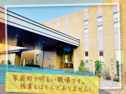 医療法人美湖会 介護老人保健施設 プエブロ稲敷