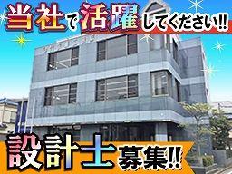 株式会社 安藤工務店