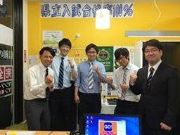 ITTO個別指導学院 熊谷ニットーモール校