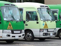 豊島運輸有限会社