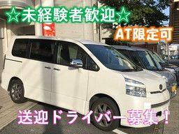 小倉興産エネルギー株式会社