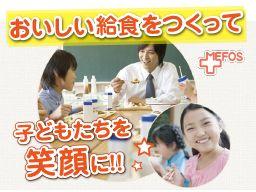 株式会社メフォス 埼玉事業部