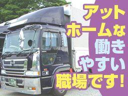 岩井運送株式会社
