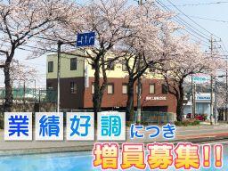 長府工産株式会社 横浜支店