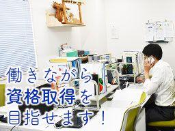 広田会計事務所 株式会社HBS