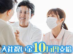 株式会社 あすパラ けあらぼ24 船橋行田