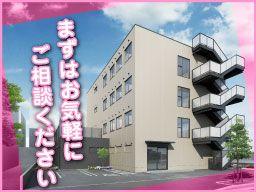 (株)日本アメニティライフ協会 認知症対応型グループホーム 花物語みどり
