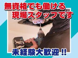 有限会社 堀田工業