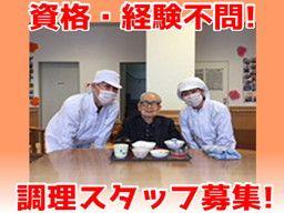 株式会社 アスモフードサービス西日本 福岡営業所