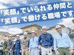 篠崎総業 株式会社