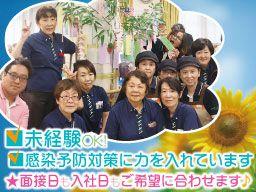 勝田台ケアセンターそよ風 株式会社ユニマット リタイアメント・コミュニティ