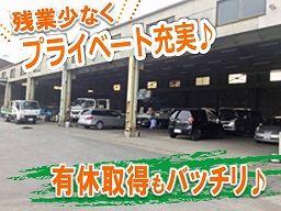 昭和自動車工業 株式会社