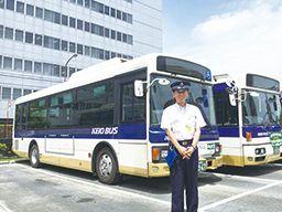 京王電鉄バス 株式会社
