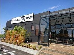 牛角 宮崎高鍋店