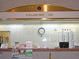 水戸温泉開発株式会社 水戸レイクスカントリークラブ