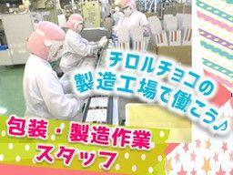 松尾製菓 株式会社